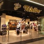 Tchibo poate prelua compania Partner Coffee Service. Anunţul transmis de Consiliul Concurenţei