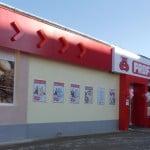 Profi vrea să deschidă cel puțin 71 de magazine, în acest an