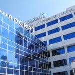 Clinica HIPOCRAT  – sănătate înainte de toate