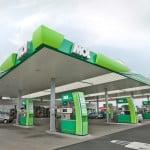 MOL introduce o nouă gamă de carburanţi