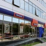 Clienţii Bancpost îşi pot converti în lei creditele în franci elvețieni