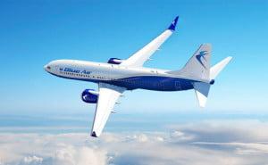 Curse Blue Air 2020