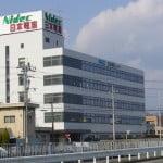 O firmă din Japonia a preluat IMEP S.A.