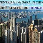 Comunitatea Afaceri.ro ajunge în China în perioada 12-19 octombrie