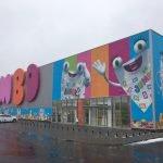 Jumbo deschide un nou magazin în Bucureşti. Unde este acesta situat?
