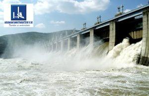 Investitii Hidroelectrica 2021