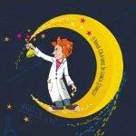 Noaptea cercetătorilor 2019: Universitatea de Vest propune un experiment științific inedit