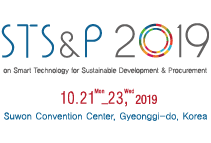 STS&P 2019