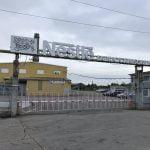 Anunț important privind fosta fabrică Nestlé din Timișoara