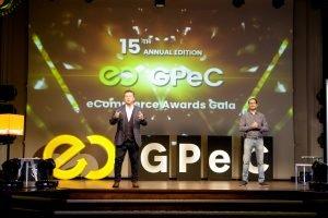 Gala Premiilor eCommerce 2020